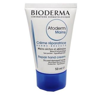 Bioderma Atoderm krém na ruce
